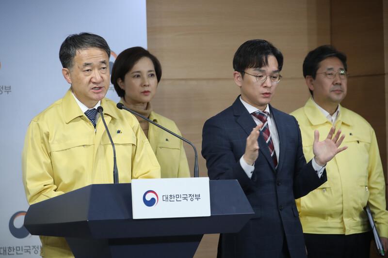 """""""특정집단 중심 발생 양상 바뀐건 아니지만…선제적 대응"""""""