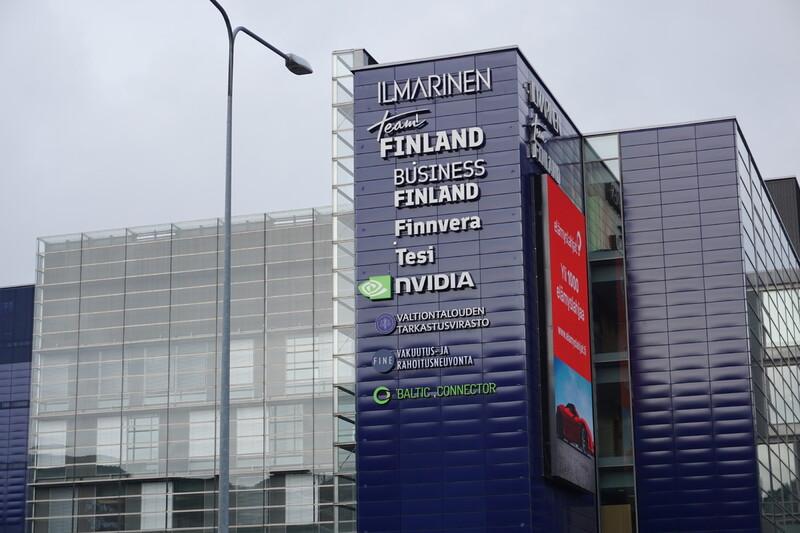 헬싱키에 있는 비즈니스핀란드 건물의 전경. 혁신 요소를 찾아내 개발과 시장 진출을 지원하고 글로벌화로 수출을 촉진하는 역할을 맡고 있다.
