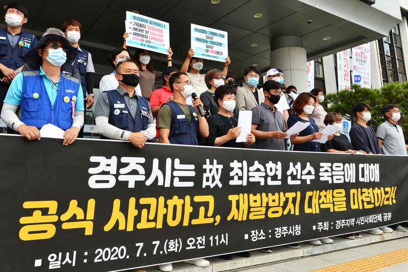 최숙현 선수 비극 뒤엔…체육회-공무원-감독 그들만의 '검은 공생'