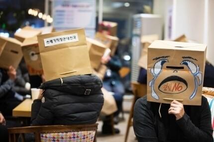 '직장 내 괴롭힘 방지법' 1년…직장인 절반, 여전히 갑질 시달린다