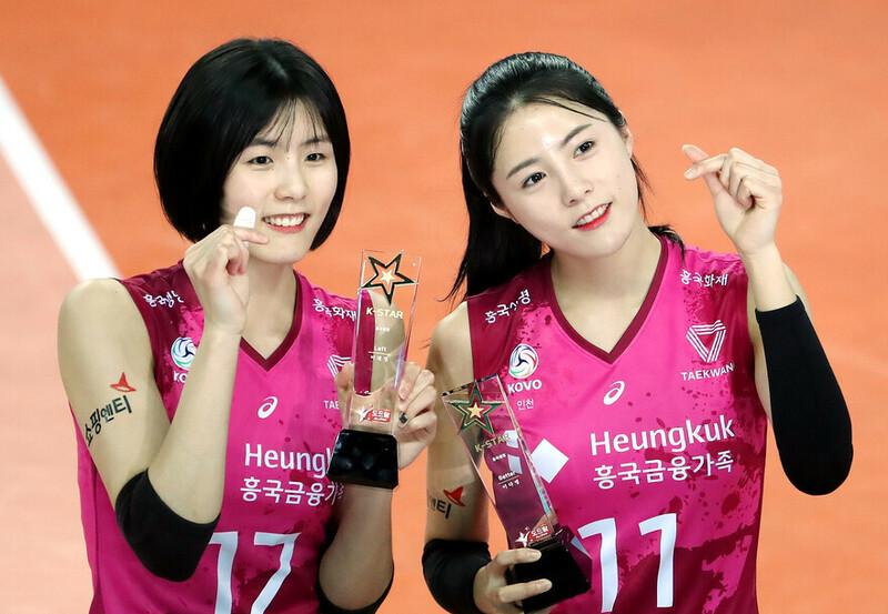 이재영(왼쪽)과 이다영. 연합뉴스