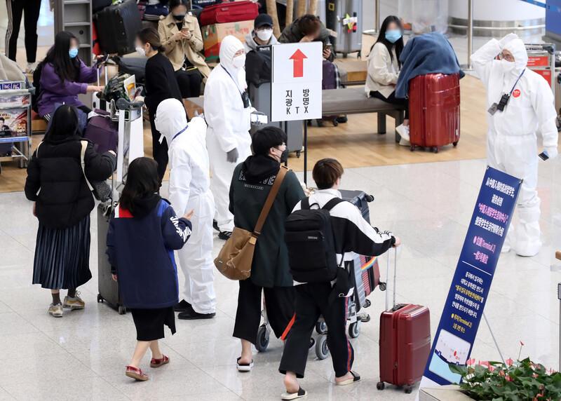 29일 오후 인천국제공항 2터미널에서 독일 프랑크푸르트, 영국 런던 등 유럽발 항공편 입국자들이 방역 관계자들로부터 자차 이동, KTX를 이용한 지방 이동 등에 대한 안내를 받고 있다. 연합뉴스