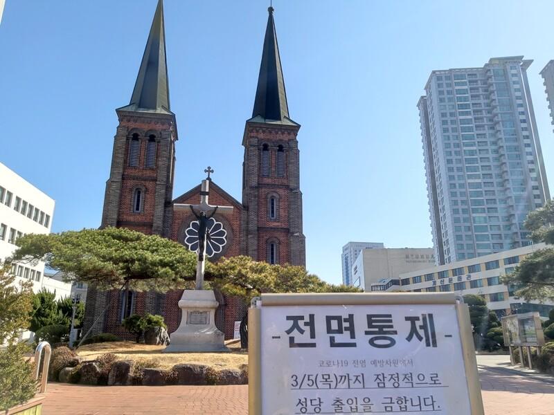 한국 천주교회, 236년만에 처음으로 미사 중단 결정