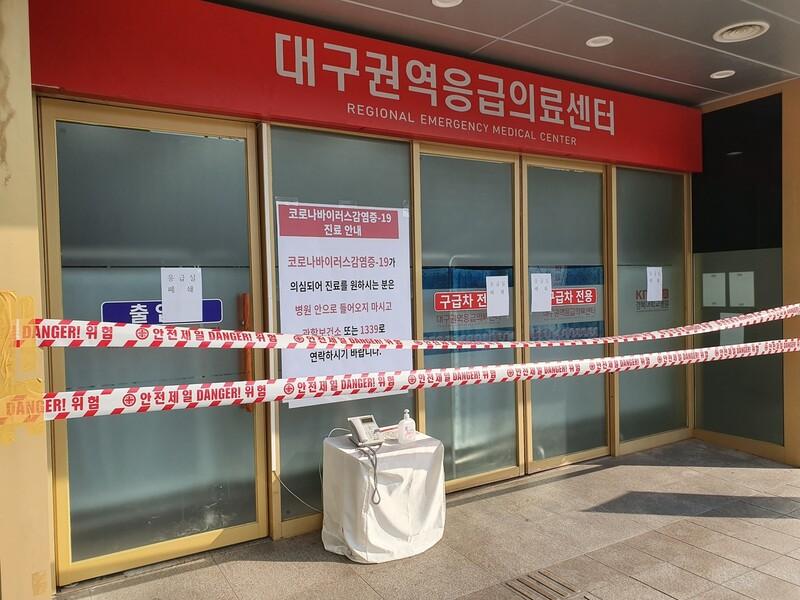 의료인 '코로나19' 감염 확산에 대구 병원·보건소 혼란