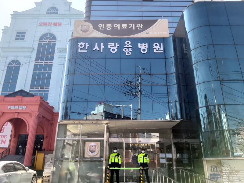 지난달 18일 오후 코로나19 집단 감염이 발생한 대구 서구 한사랑요양병원의 출입문을 경찰관이 통제하고 있다. 김일우 기자 cooly@hani.co.kr