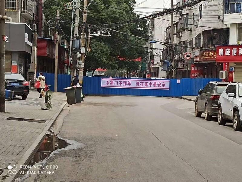 신종 코로나바이러스 감염증으로 중국 후베이성 이창시 내부 도로가 통제되고 있다. 이아무개씨 제공