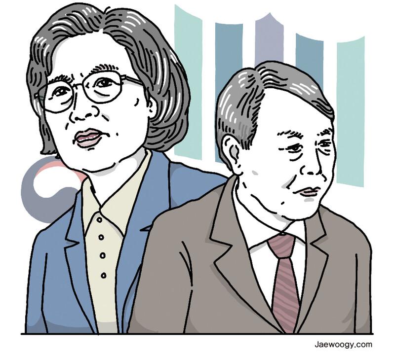 [유레카] 독일 검찰총장 해임 사건과 수사지휘권 / 박용현