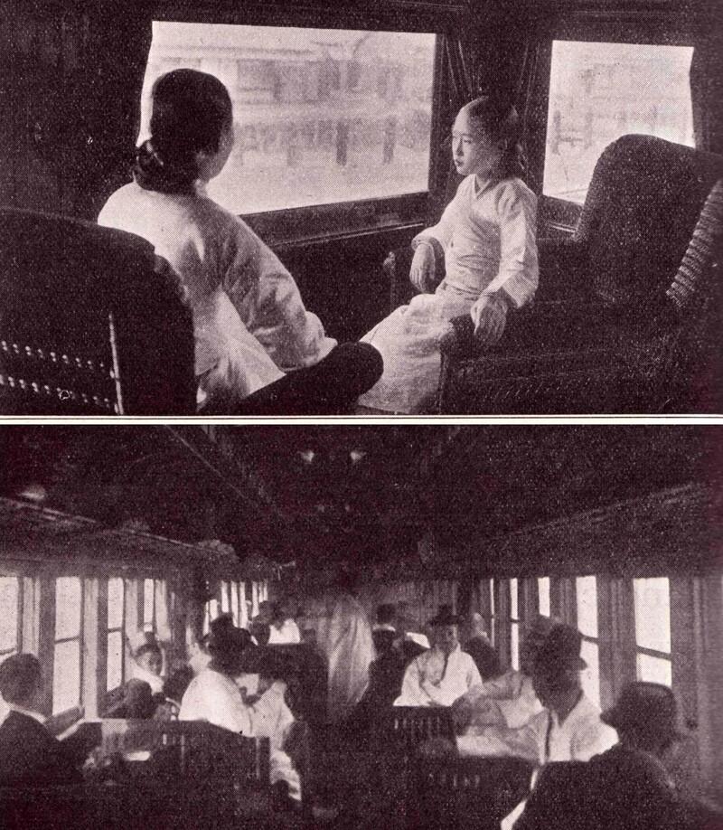 1920년대 우리나라 열차의 전망차와 3등 객실 모습. 서울SF아카이브 제공