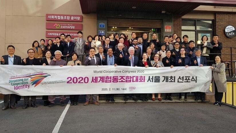 지난 2월 서울 영등포구 아이쿱지원센터에서 열린 '2020 세계협동조합대회 서울 개최 선포식'에 참여한 국내외 협동조합 관계자들이 함께 기념촬영을 하고 있다.