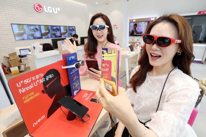 구글도 실패한 안경형 증강현실 단말기, LGU+ '도전장'