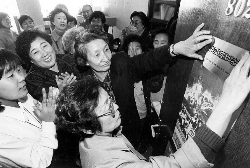 한국정신대문제대책협의회 회원들과 현판식을 하고 있는 이효재(둘쨋줄 오른쪽), 윤정옥(첫줄 오른쪽) 공동대표.  <한겨레> 자료사진