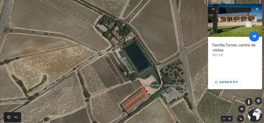 구글어스를 통해 찾아본 스페인 바르셀로나 근교 토레스 와이너리.