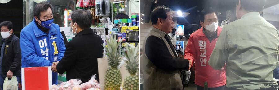 """[2020총선] 이낙연 """"코로나 끝 희망 갖자"""" 김종인 """"경제 거지같다더라"""""""