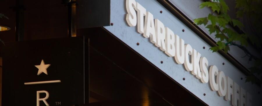 국세청, 스타벅스코리아 이전가격 조작 혐의 세무조사