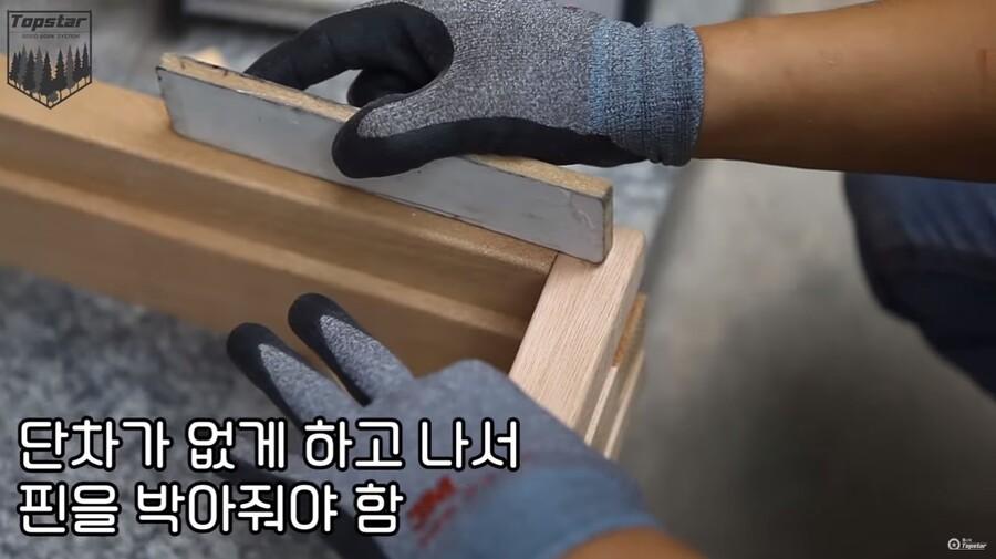 집짓기 관련 유튜브 채널 <인테리어목수톱스타>. 유튜브 화면 갈무리
