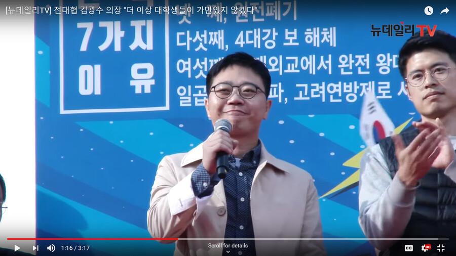 지난해 10월9일 서울 광화문광장에서 열린 '문재인 하야 천만집회'에 참석해 발언 중인 지성호 북한인권단체 나우(NAUH) 대표. <뉴데일리 티브이(TV)> 유튜브 갈무리