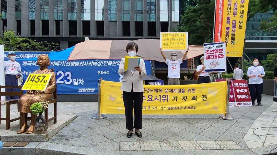 16일 낮 12시 서울 종로구 옛 주한 일본 대사관 인근에서 열린 '제1457차 일본군 성노예제 문제 해결을 위한 정기 수요시위'에서 이나영 정의기억연대 이사장이 발언하고 있다. 강재구 기자