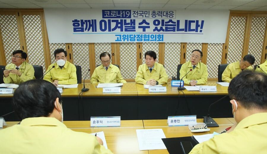 [사설] 대구·경북 주민 상처 준 민주당의 어이없는 실언