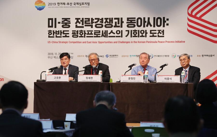 """""""미 제재 완화, 북 과감한 비핵화…양쪽 발상전환 필요"""""""