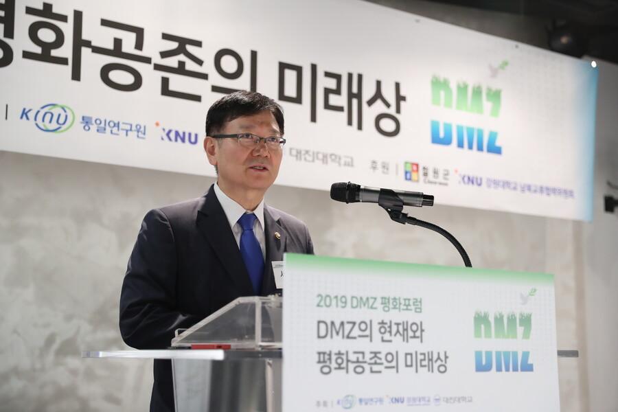 서호 통일부 차관, 광주 부동산 이중매매 논란