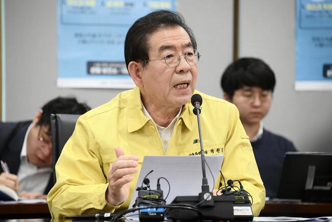 박원순 서울시장이 코로나 19 종합대책회의를 주재하고 있다. 서울시 제공
