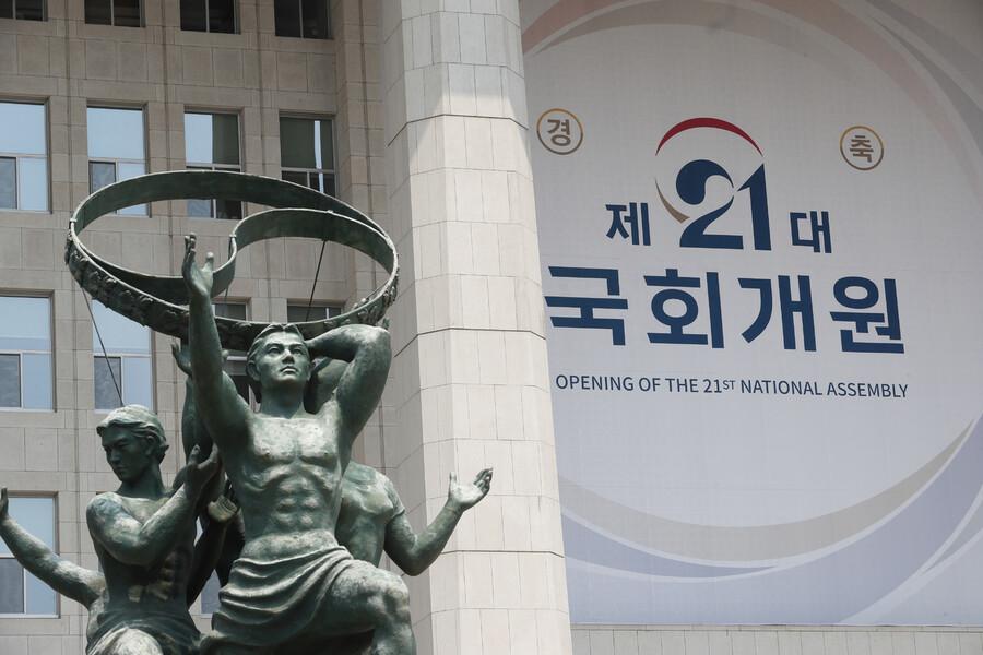 21대 국회 닻 올리자마자 개원 일정·의장단 구성 '기싸움'