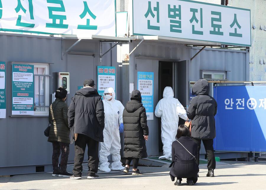 서울 구로구 확진자, 경북 여행객들과 이스라엘 성지순례