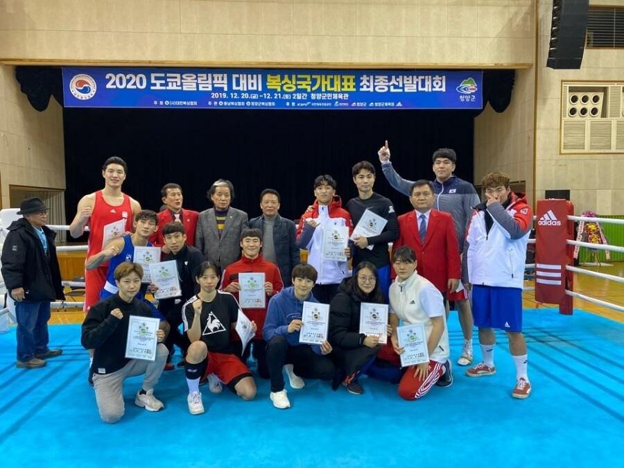 복싱 국가대표팀, '우한 폐렴' 발원지서 올림픽 예선 치르나