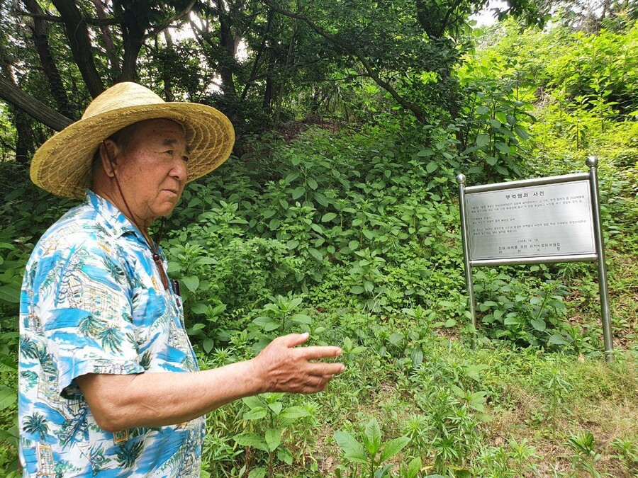 임현재씨가 설화산 민간인 학살 사건의 피해자 유해가 발굴된 터에서 당시 상황을 설명하고 있다. 옥기원 기자