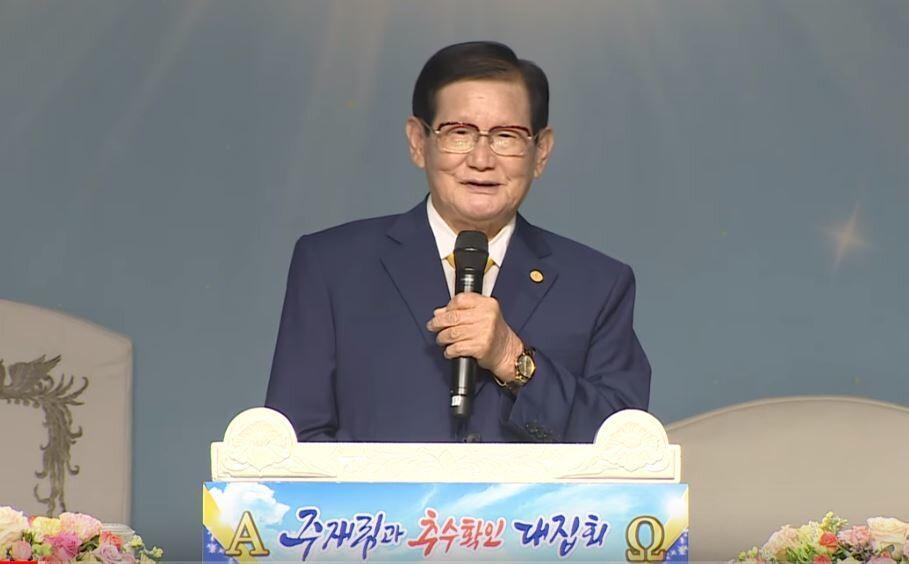 신천지 예수교회 이만희 총회장. 유튜브 갈무리