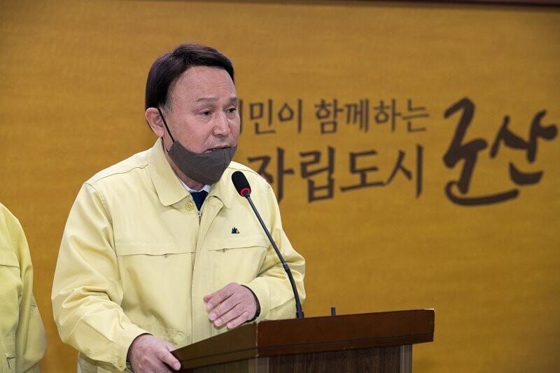 코로나 검사 전주시민에 '막말' 군산시장…비판 여론에 사과