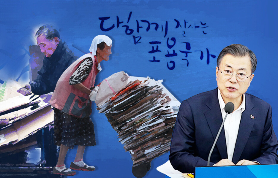 '정부 마이너스 통장' 재정증권 49조원…역대 최대 규모