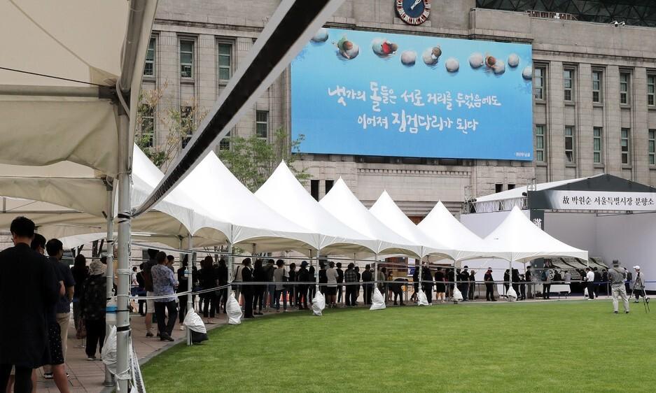 11일 오후 서울시청 앞에 마련된 고 박원순 서울시장 분향소에서 조문하려는 시민들이 길게 줄을 서 있다. 김경호 선임기자