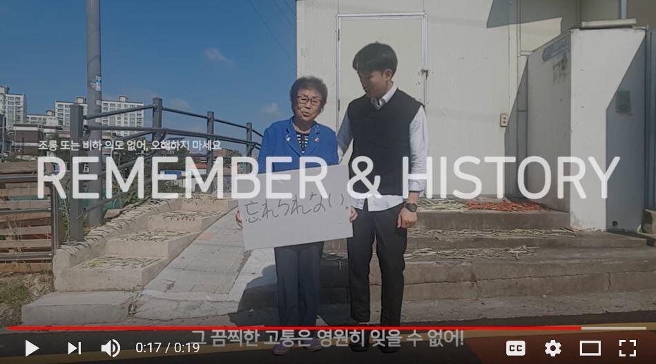 윤동현(25·전남대 사학과 4학년)씨가 제작해 유튜브에 띄운 유니클로 패러디 동영상 중 한 장면.♣H6s 유튜브 캡처