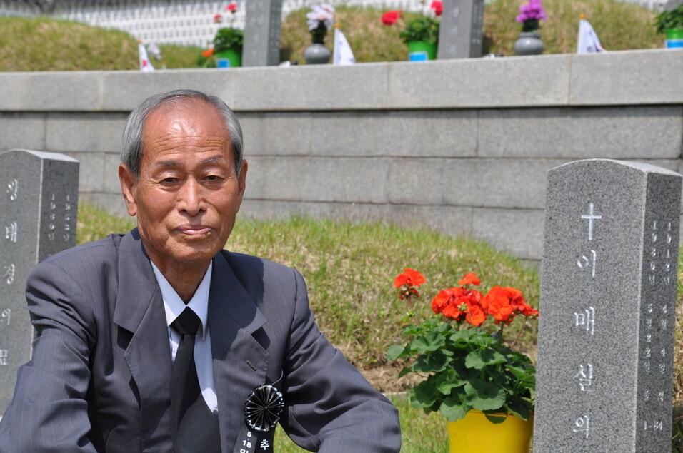 17일 국립5·18민주묘지에서 열린 추모제에 참석한 김옥수(82·전남 나주)씨. 안관옥 기자