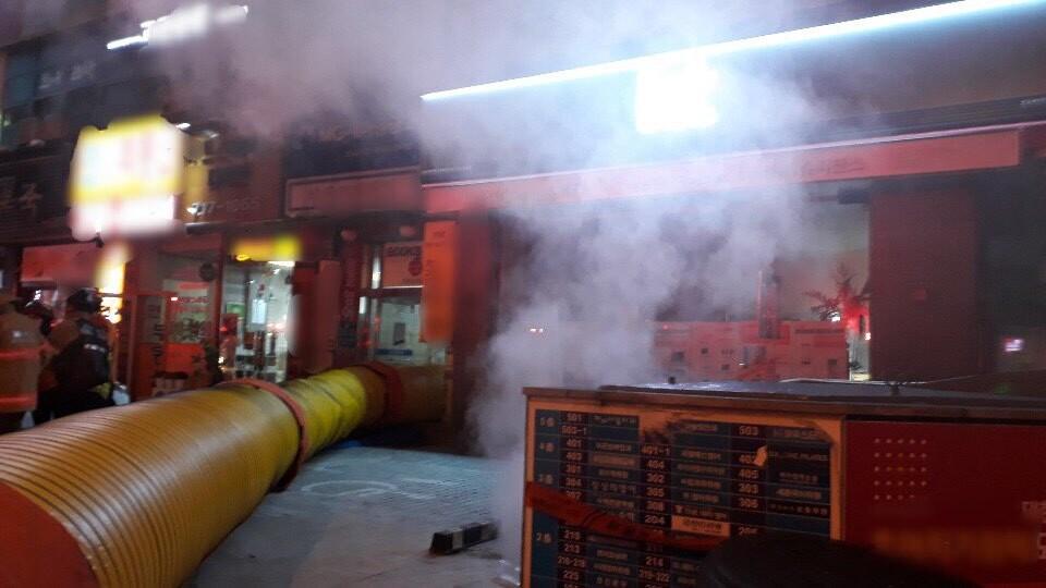 분당 상가건물 지하 음악연습실서 불…6명 사상