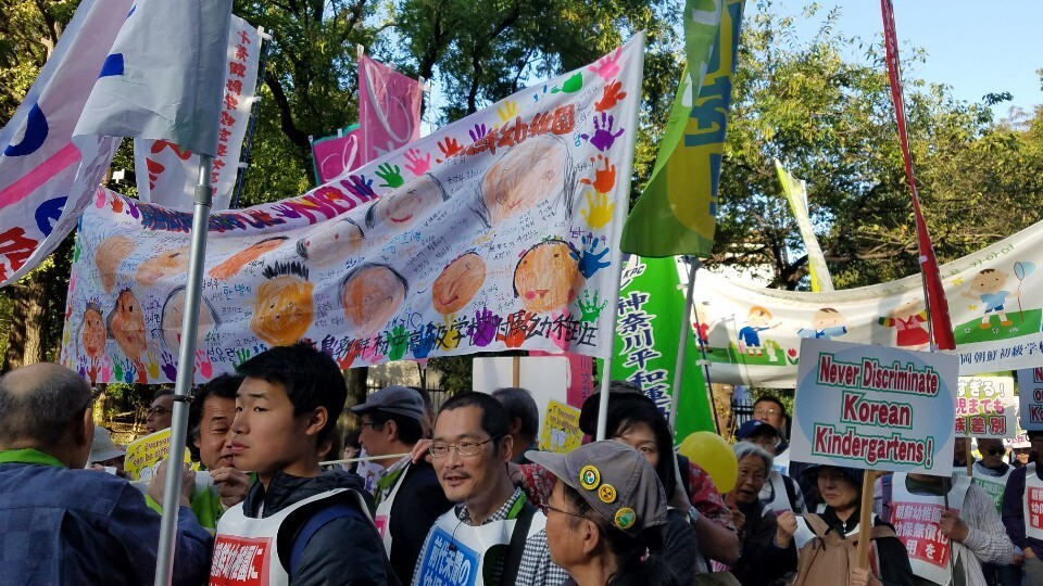 조선학교 유아교육 무상화 제외 조처에 반대하는 재일동포와 일본 시민들이 2일 거리 행진 시위를 하고 있다. 조선학교 유치원 아이들이 그린 그림으로 만든 펼침막도 보인다.