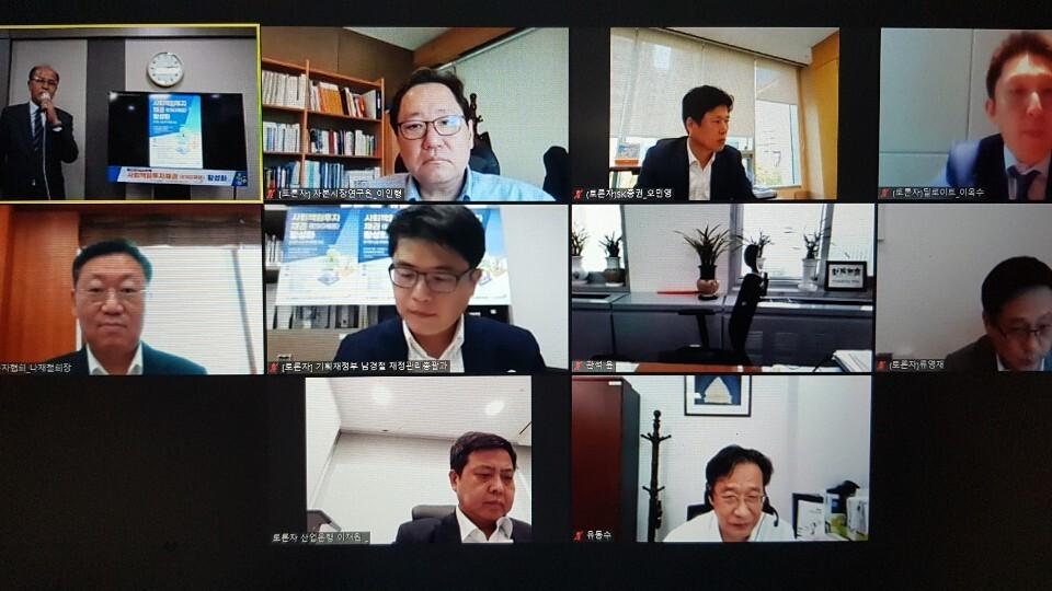 이용우·유동수·김한정·김주영 민주당 의원 4명이 15일 뉴딜펀드 재원 마련과 관련해 '사회책임투자 채권(ESG) 활성화 토론회'를 온라인으로 열고 있다.