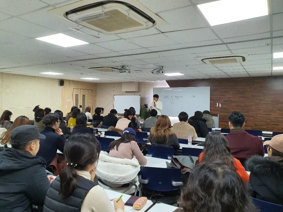 지난 8일 서울 강남구의 한 빌딩에서 열린 명리학 유튜버 정동찬씨의 '경자년 운세' 강의를 듣고 있는 수강생들. 정동찬씨 제공