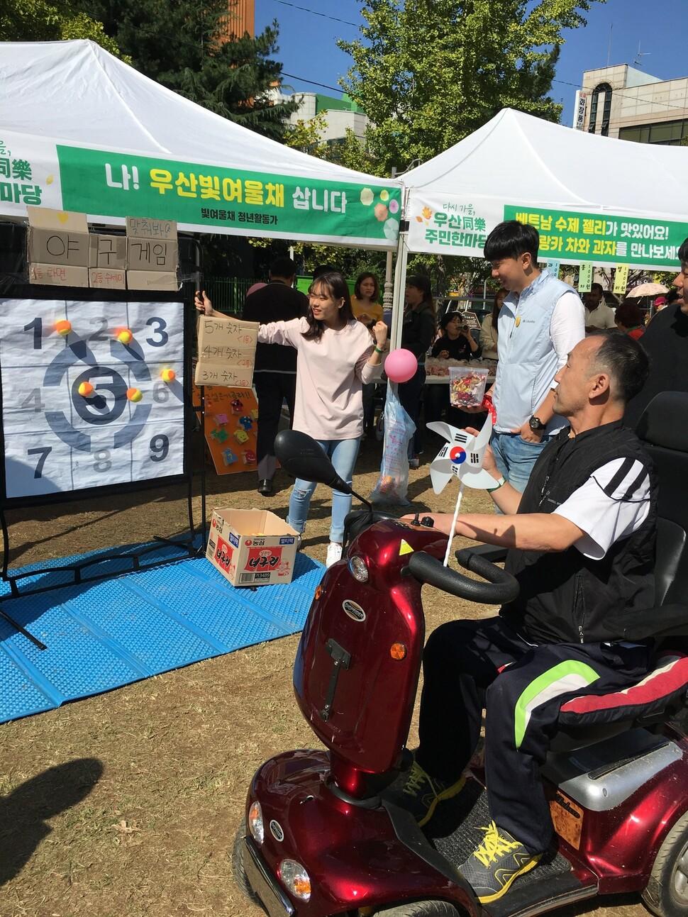 지난해 10월 열린 광주광역시 광산구 우산동 마을축제 '다시 가을, 우산동락 주민한마당' 행사장에서 우산동 빛여울채 아파트에 입주한 청년 활동가들이 체험 부스를 운영하고 있다. '광주 지역문제 해결 플랫폼' 제공