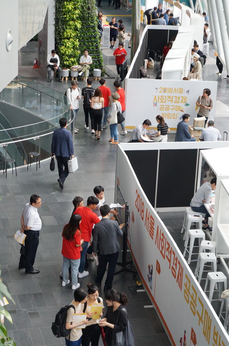 2018년 7월 서울시청에서 열린 '사회적 경제 공공구매 박람회'에서 참가자들이 상담을 기다리고 있다. 서울시는 2014년부터 '사회적 경제 공공구매 영업지원단'을 꾸려 사 회적 경제 기업의 공공조달 시장 진입을 지원하고 있다. 서울시사회적경제지원센터 제공
