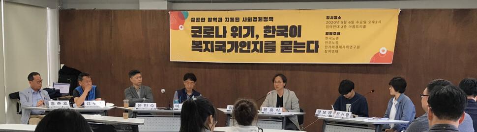 지난 6일 서울 종로구 참여연대에서 '코로나 위기, 한국이 복지국가인지를 묻는다' 주제로 열린 토론회에서 윤홍식 참여연대 사회복지위원회 위원장이 기조발제를 하고 있다. 참여연대 제공
