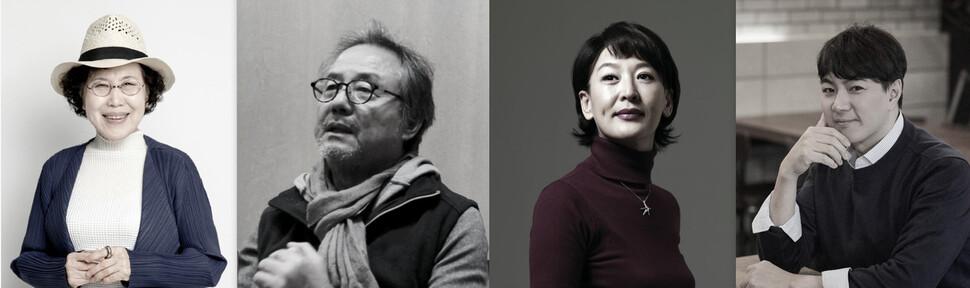 왼쪽부터 박정자, 정동환, 윤석화, 송일국. 한국연극인복지재단 제공