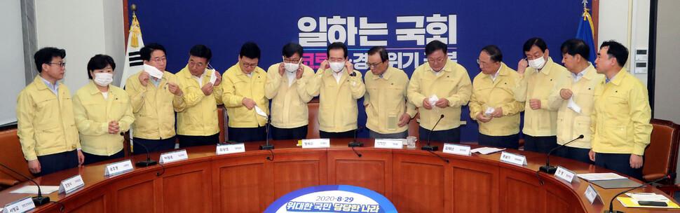 '4차 추경' 외치던 민주당, 1시간만에 '잠정보류' 급선회 왜?