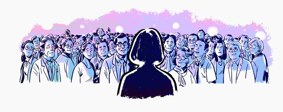 삽화 김대중 작가.
