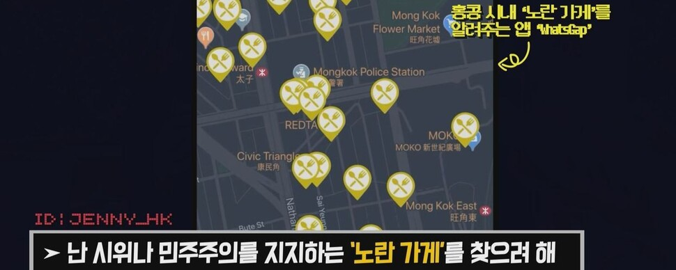 [B딱] 홍콩시위 '마법부'의 존재, 밀레니얼의 SNS투쟁 꿀팁