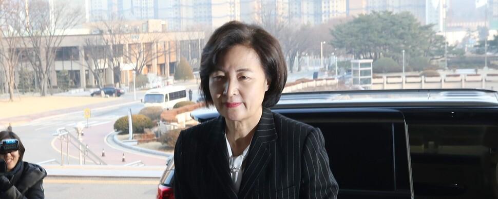 """법무부, 대검 간부 항명 발언에 """"상갓집 추태…유감"""""""