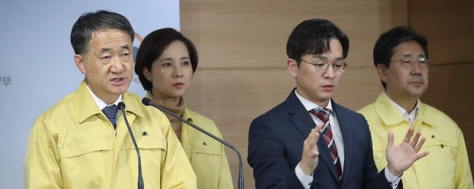 """""""특정집단 중심 발생 양상 바뀐건 아니지만…선제 대응"""""""