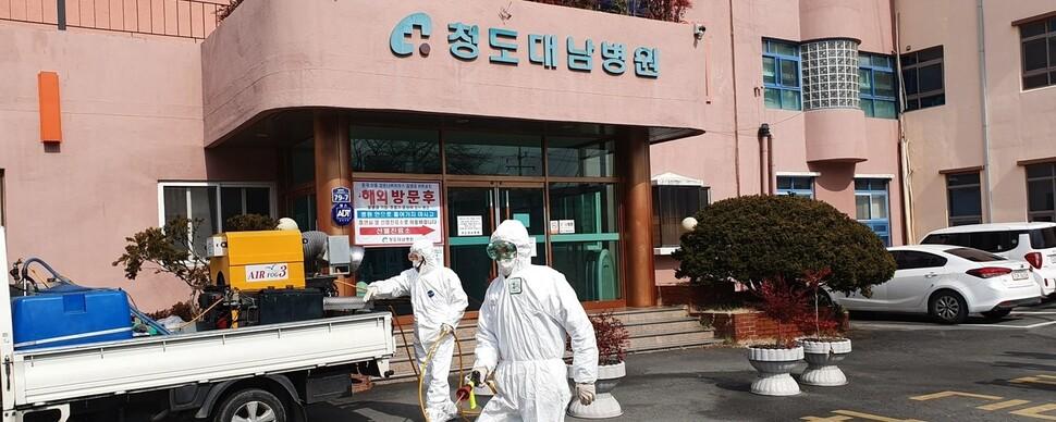 신천지 총회장 형, 청도대남병원에 사망 전 5일간 입원