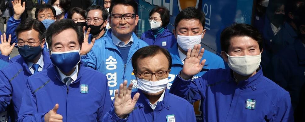 민주당, 소득 관계없이 '4인 가족' 100만원 지원금 추진